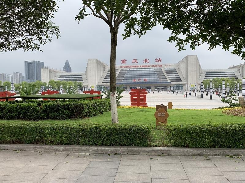 重慶北駅広場