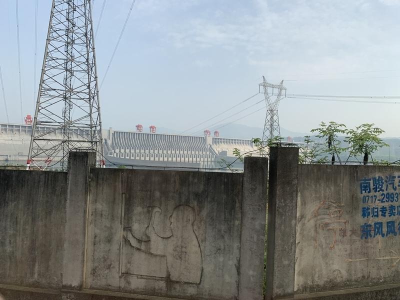 三峡ダム01