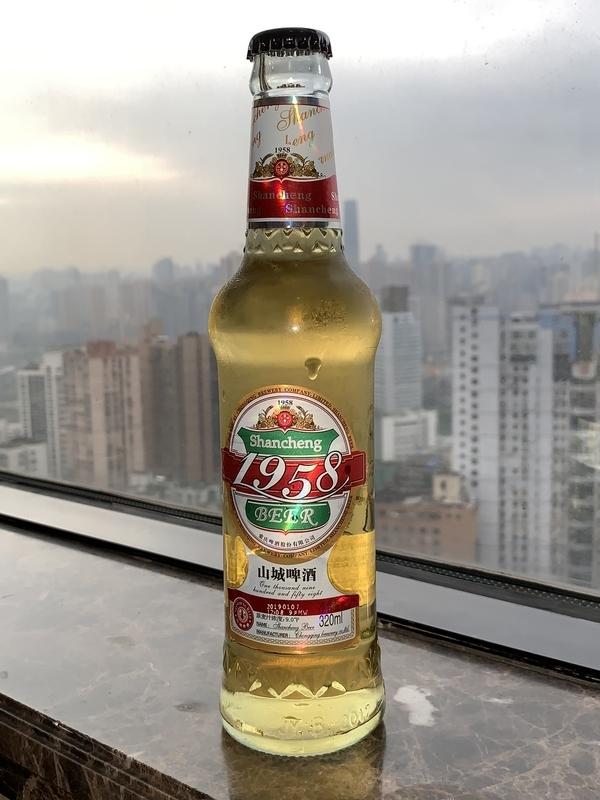 山城ビール