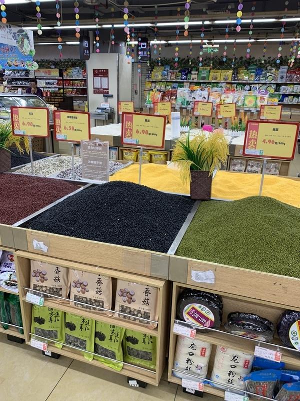 スーパーの豆