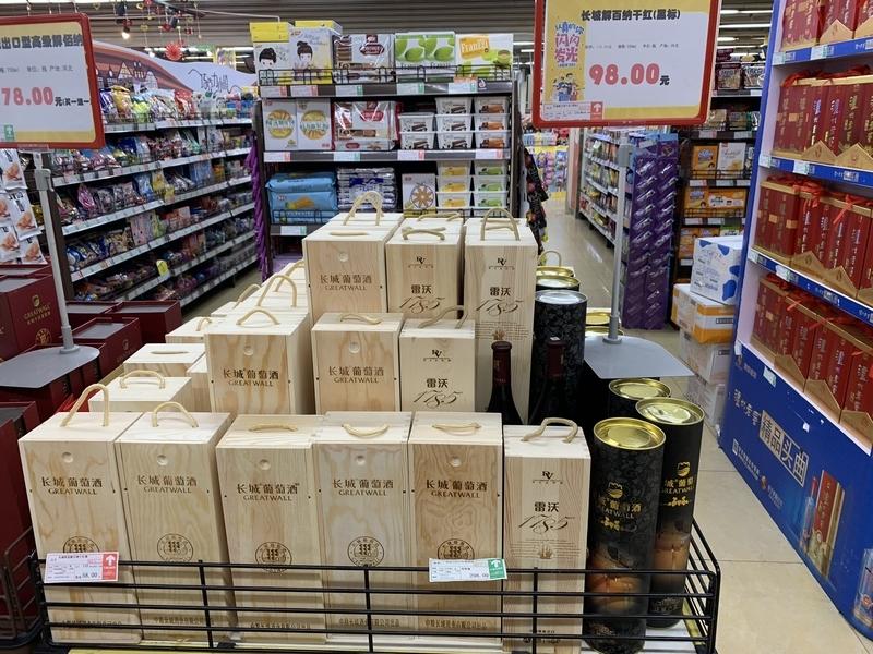 スーパーの酒2
