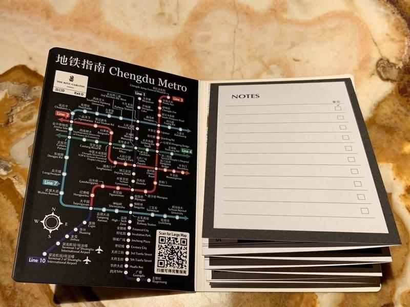 RC成都の観光マップ