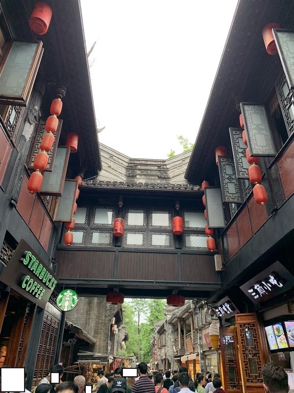 錦里古街6