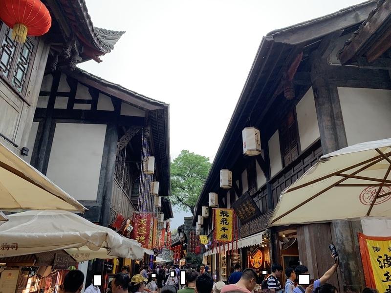 錦里古街1