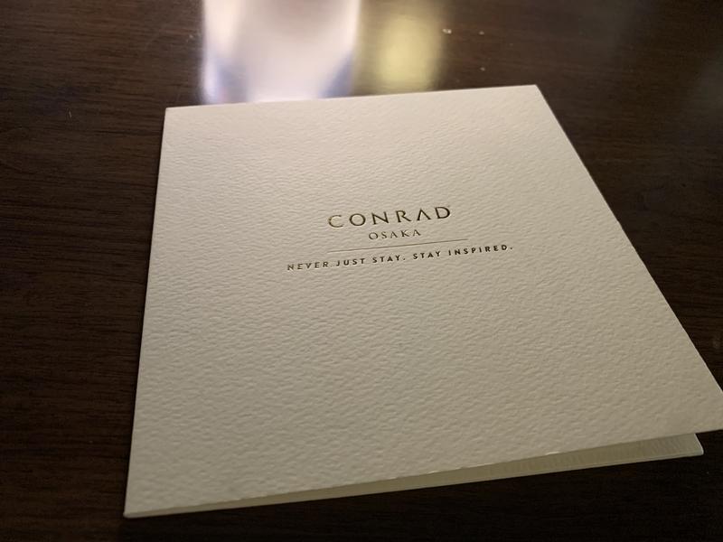 コンラッド大阪14