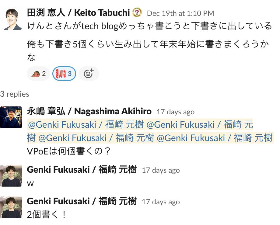 f:id:g_fukusaki:20200105172101p:plain