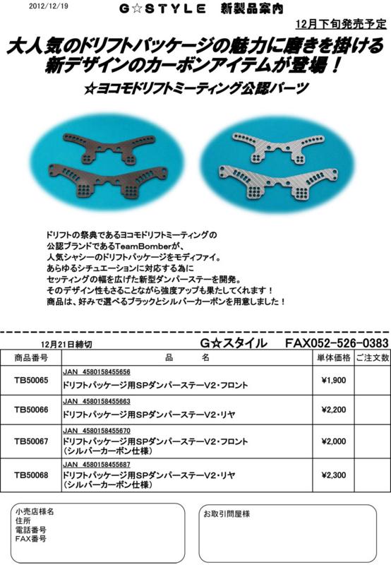 f:id:g_style:20121219150130j:image