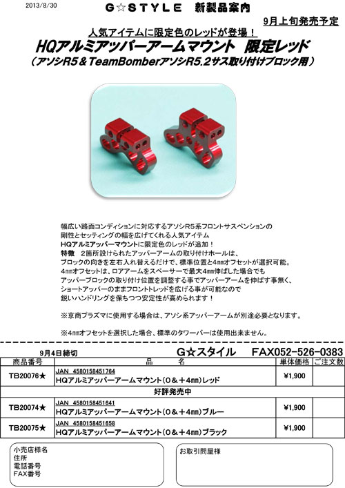 f:id:g_style:20130830162402j:image