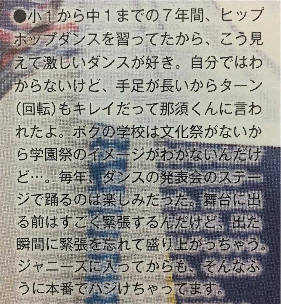 f:id:ga-ga-ryuga:20170502011551j:image