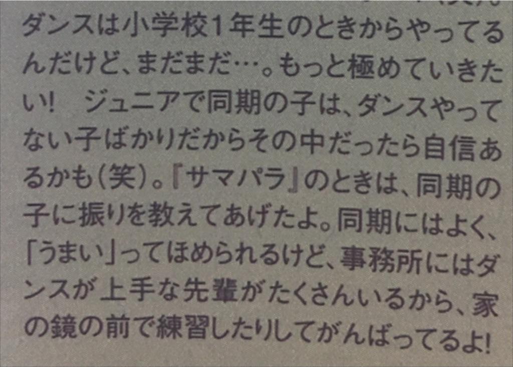 f:id:ga-ga-ryuga:20170502020739j:image