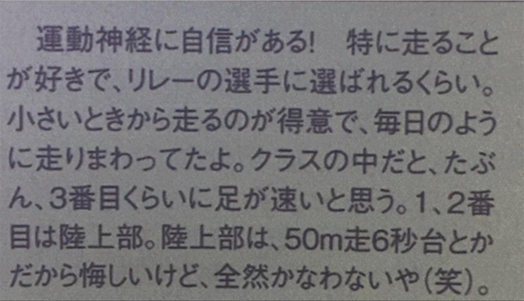 f:id:ga-ga-ryuga:20170502021122j:image