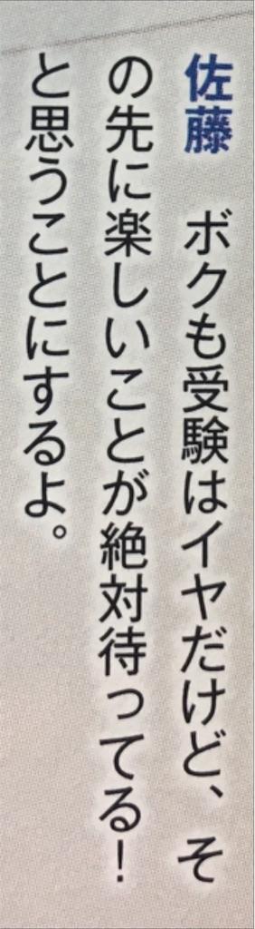 f:id:ga-ga-ryuga:20170503001750j:image