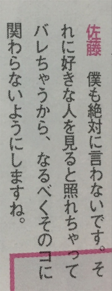 f:id:ga-ga-ryuga:20170505012953j:image