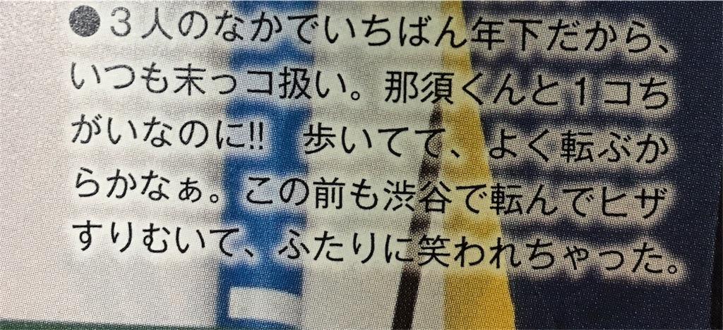 f:id:ga-ga-ryuga:20170510160123j:image