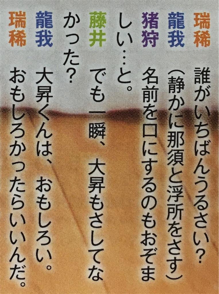 f:id:ga-ga-ryuga:20170511015647j:image