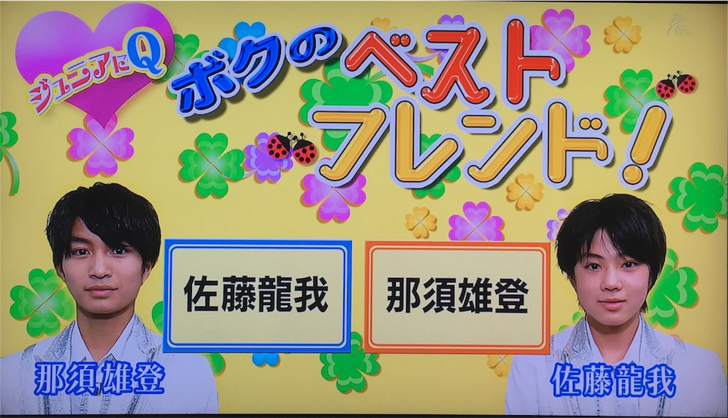 f:id:ga-ga-ryuga:20170511211800j:image