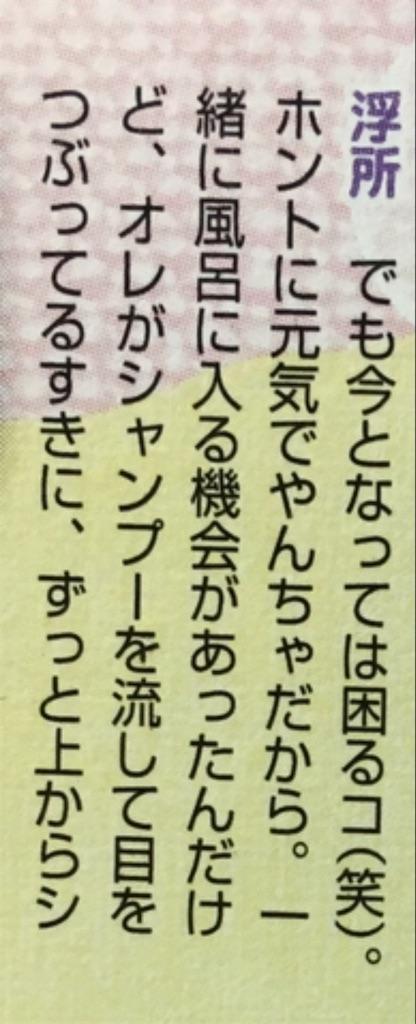 f:id:ga-ga-ryuga:20170512004606j:image