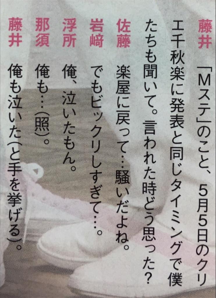 f:id:ga-ga-ryuga:20170526110457j:image
