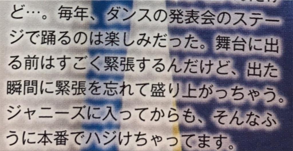 f:id:ga-ga-ryuga:20170618205636j:image