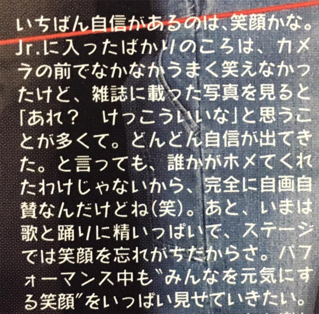 f:id:ga-ga-ryuga:20170618210138j:image