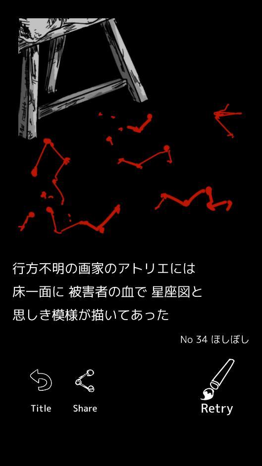 f:id:ga128mail:20200412140413j:plain