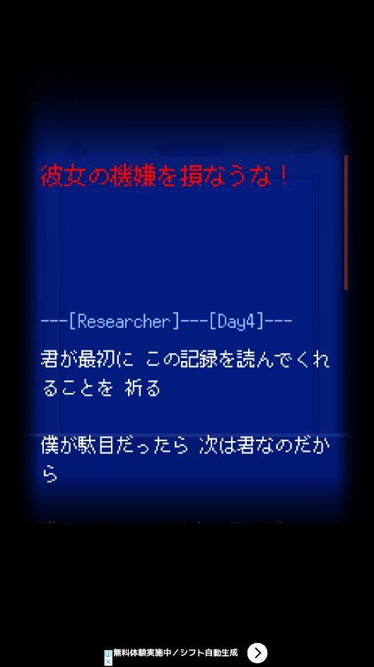 f:id:ga128mail:20200412141331j:plain