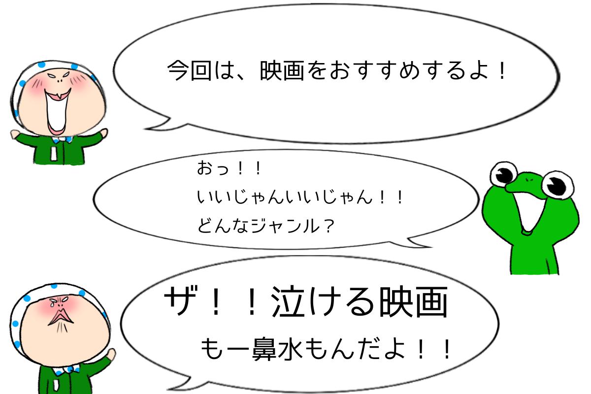 紹介ナビゲーションイラスト