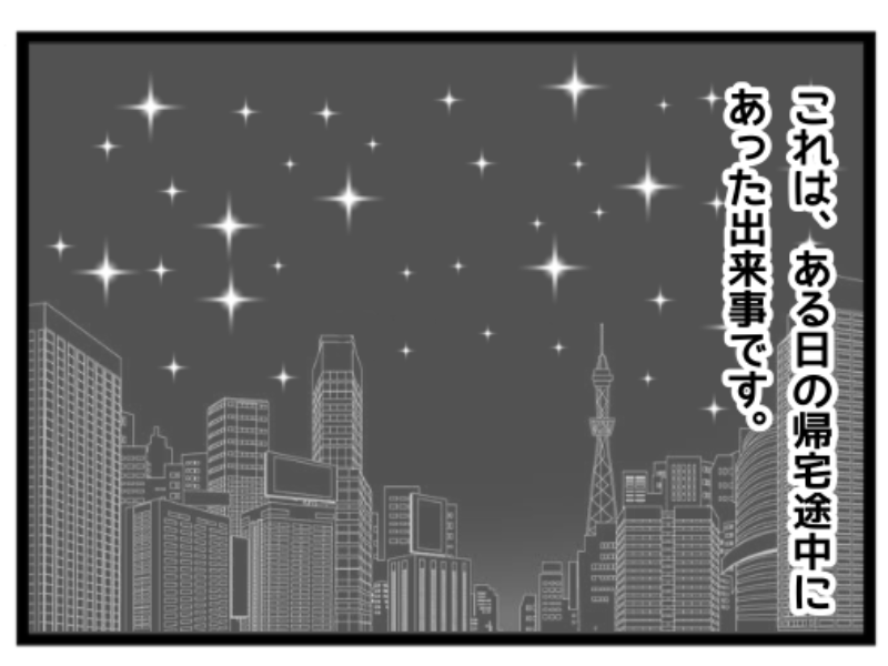 夜の街並みのイラスト