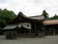 土佐神社4