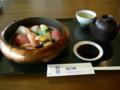 はちきん寿司1050円