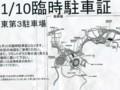 20100116092900