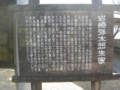 20100130131153