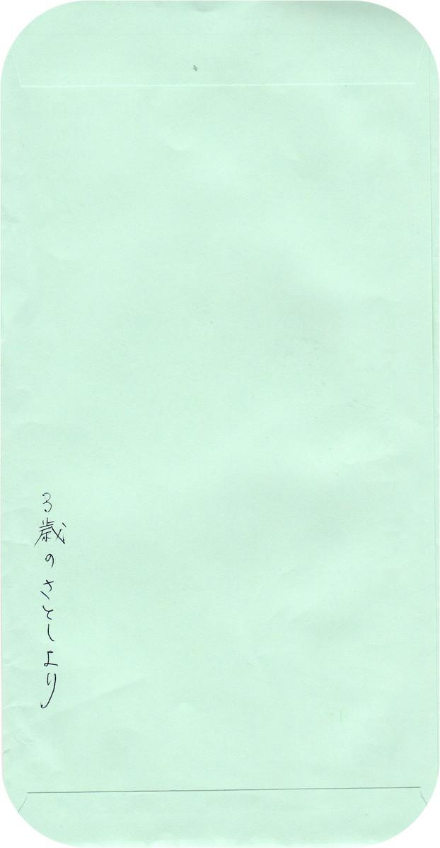 f:id:gabo1322:20210516211009j:plain