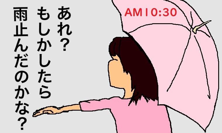 f:id:gabotiti:20180617233602j:plain