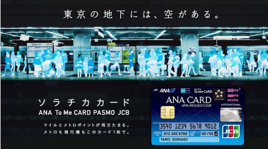 f:id:gabriel_nana:20170227225439j:plain