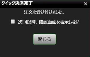 f:id:gabriel_nana:20170325143205j:plain