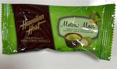ハワイアンホストマカダミアチョコレートグリーンティー