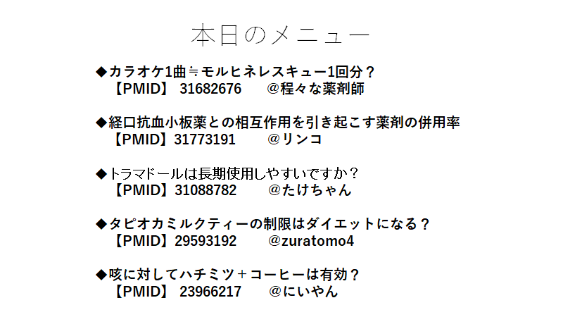 f:id:gacharinco:20200126143650p:plain