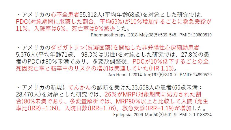 f:id:gacharinco:20200215141835p:plain