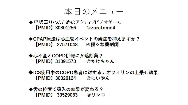 f:id:gacharinco:20200220004535p:plain