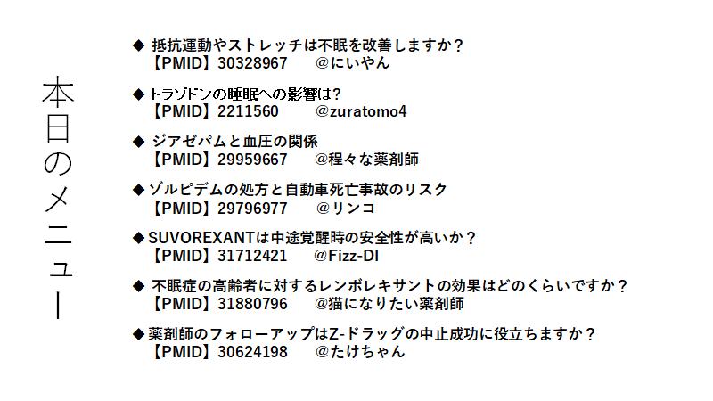 f:id:gacharinco:20200615001835p:plain