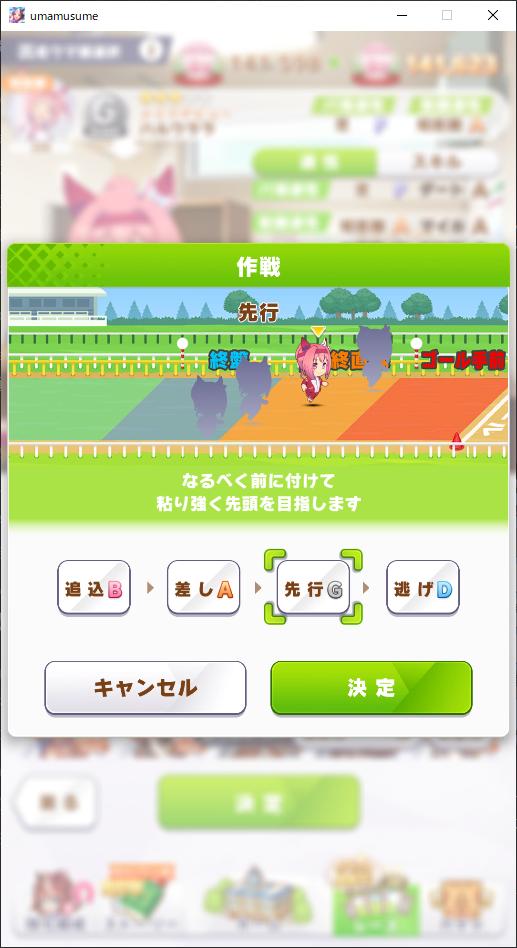 f:id:gachigachigatti:20210325004153p:plain