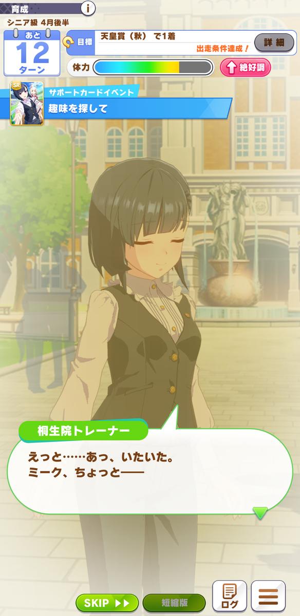 f:id:gachigachigatti:20210424164700p:plain