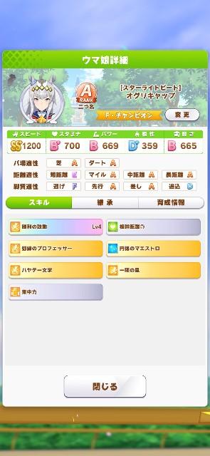 f:id:gachigachigatti:20210424165356j:image