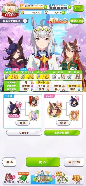 f:id:gachigachigatti:20210424170020j:image
