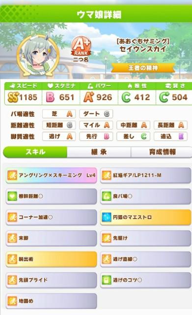 f:id:gachigachigatti:20210712014837j:image