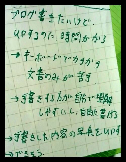 f:id:gachimai-fumika-05:20170219232345j:image