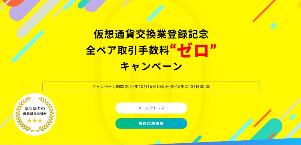 f:id:gachiribito:20180207224858p:plain