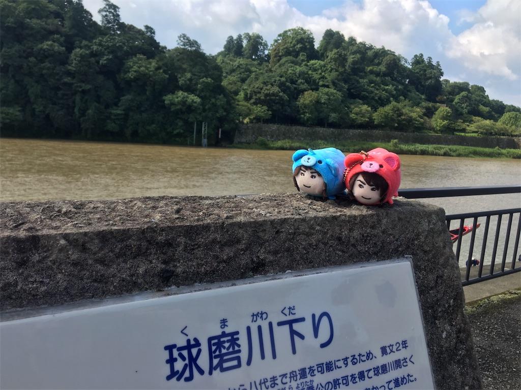 f:id:gachizeiKi:20170818021839j:image