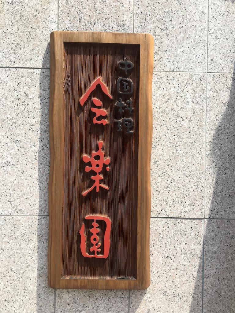 f:id:gachizeiKi:20170818082037j:image
